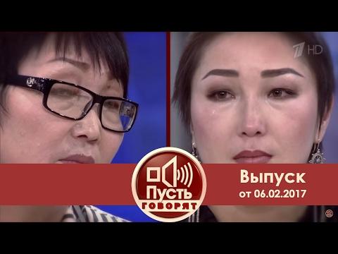 Пусть говорят - Ошибка вроддоме.  Выпуск от06.02.2017