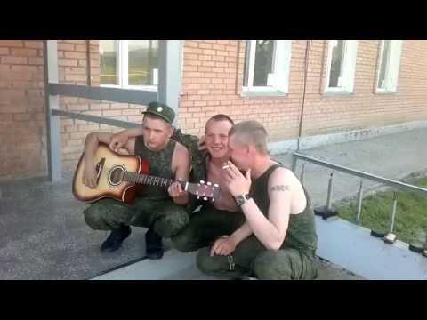 Военные, армейские песни - А как я в армию пошел