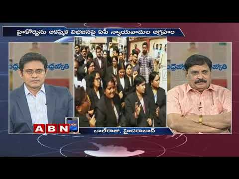 Discussion | Date Set For KCR's Cabinet Expansion? | AP 's High Court  | Part 2