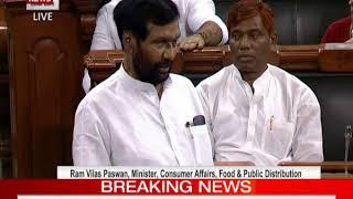 No Confidence Motion: लोकसभा में केंद्रीय मंत्री रामविलास पासवान का वक्तव्य