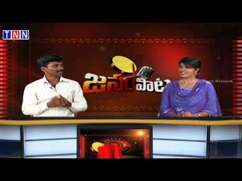 Janampata with Writer Thirupathanna  - Special program on Telangana folk songs - Part 5