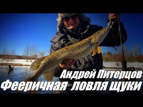 начало рыболовного сезона в иркутске