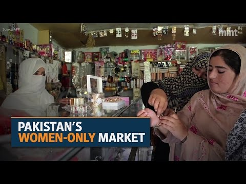 A women-only market in Rawalakot, Pakistan-occupied Kashmir