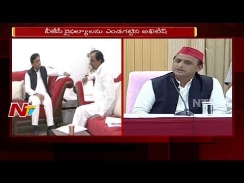 Akhilesh Yadav Meets CM KCR Over Federal Front In Pragathi Bhavan || NTV