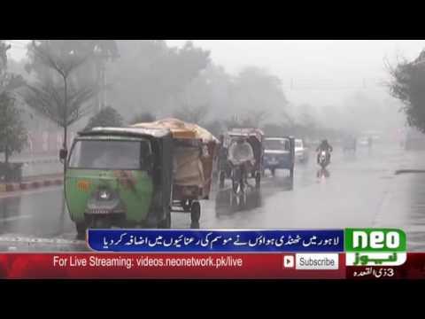 Islamabad Barish Awaam Enjoy Karnay Parks Main Nikal Ay - Neo News