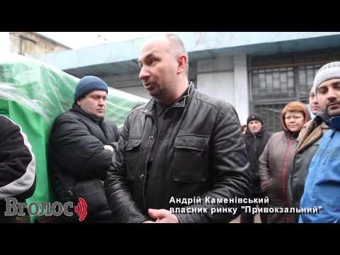 Ринок Привокзальний 03.03.2014