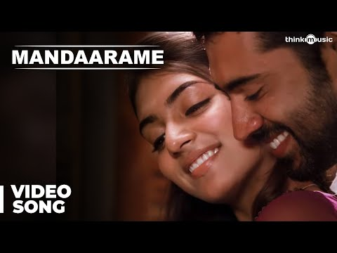 Mandaarame Official Video Song - Ohm Shanthi Oshaana