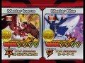 Animal Kaiser Master Icarus vs Master Blue