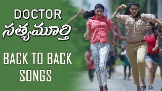 Doctor Sathyamurthy Back to Back Songs |  Latest Movies Updates | Filmy Looks
