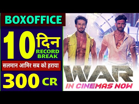 War 10 Day Boxoffice Collection, War movie 10th day Collection, Hrithik Roshan सब पर भारी
