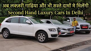 Luxury Cars For Sale | Mercedes A180 , BMW 740li , Audi Q3 , Audi Q5 , Audi Q7 | MCMR