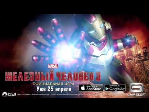 [RU]   3 -    iOS, Android - 