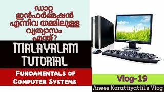 Fundamentals of Computer System | Difference b/w Data & Information | Tutorial( Malayalam)| Vlog-19