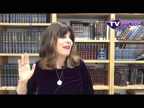 נגיעה נשית לפרשת פקודי עם מירי שניאורסון- בואו נתפקד ונתמקד במשימה החשובה ביותר:השמחה!