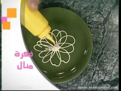 فكره لتزيين الحلويات - مطبخ منال العالم