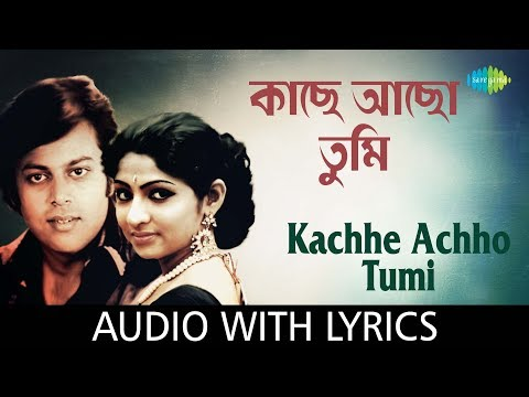 Kachhe Achho Tumi with lyrics | Asha Bhosle & Shailendra Singh | Ajasra Dhanyabad | HD Song