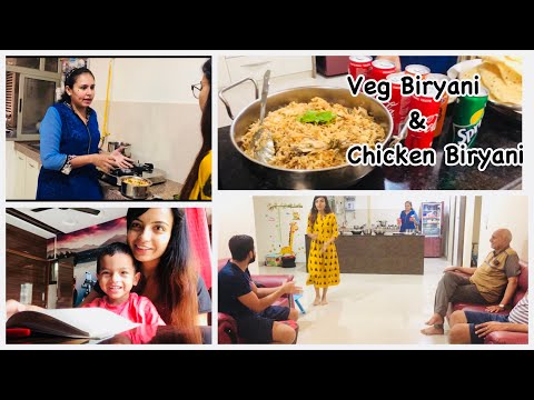 Indian Dinner at Friend's House || Veg Biryani & Chicken Biryani / Indian Vlogger Priya/Priya Vlogz