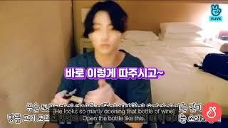BTS - Jungkook talks about delivery services