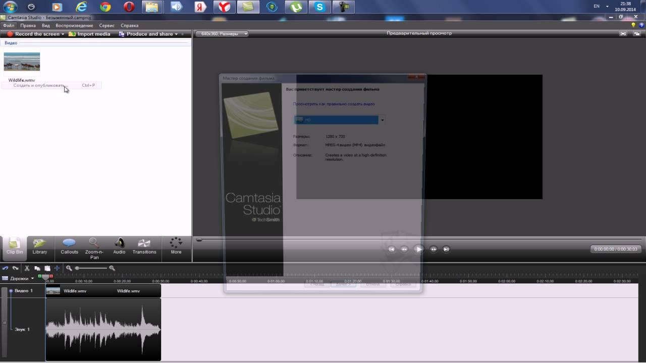 Как сделать чтобы видео на ютубе смотрели все