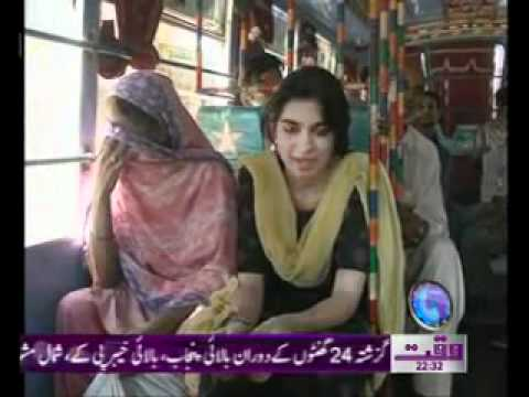 Ghustakhi Maaf ( Karachi  Traffic Issues) 09 October 2011