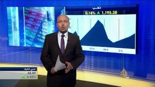 اقتصاد المنتصف 6/5/2015