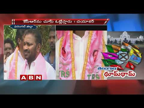 MP Pasunuri Dayakar Face to Face over KCR and Elections | ABN Telugu