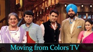 Kapil Sharma Closes Comedy Night With Kapil - Latest Bollywood News