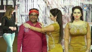 Gulfam | Nigar Choudhary - New Stage Drama Dugdugi Full Comedy Clip 2019