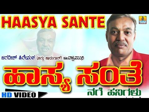 Hasya Santhe - Comedy by Jagadish Hiremath.Jaggu Jadugar