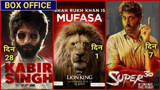 Super 30 Box Office Collection Day 7, Super 30 7th Day Collection, Hrithik Roshan, Mrunal thakur