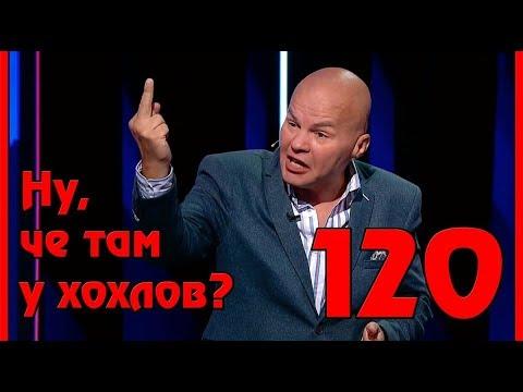 ЗАПАД вводит санкции против Украины!