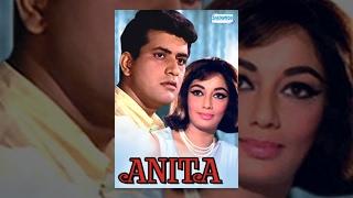 Anita (1967)