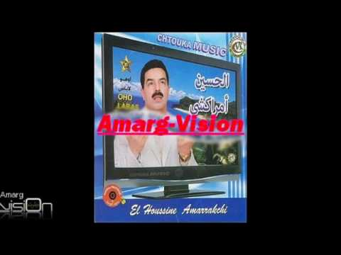 amarakchi video.avi