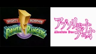 Mighty Morphin Power Rangers (Absolute Duo)