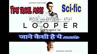 Best time travel movie | hollywood movie dubbed in hindi
