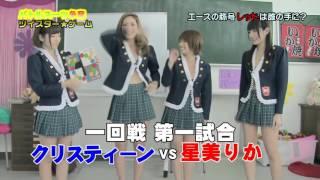 Game show Nhật có khác