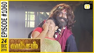 Vamsam - வம்சம் | Tamil Serial | Sun TV | Episode 1060 | 24/12/2016