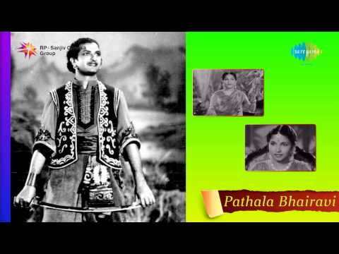 Patala Bhairavi | Prema Kosamai song with Dialogues