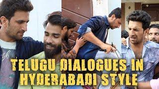 TELUGU DIALOGUES IN HYDERABADI STYLE || FUNNY DIALOGUES || KIRAAK HYDERABADIZ