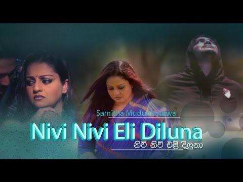 Nivi Nivi Eli Diluna Official Trailer - Samitha Mudunkotuwa