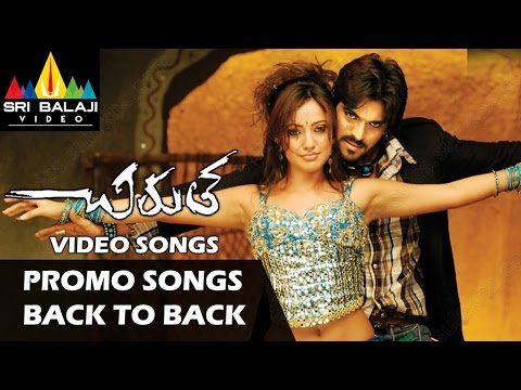 Chirutha Video Songs Back to Back - Ram charan Neha Sharma -...