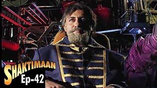 Shaktimaan - Episode 42