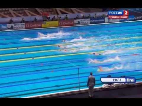 Swimming 15 th FINA World Championships Barcelona 2013 Day 3 Semis/Finals