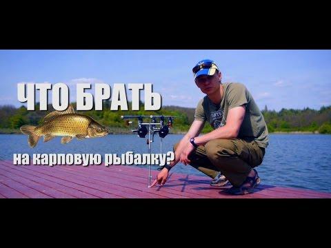 что нужно брать для рыбалке видео