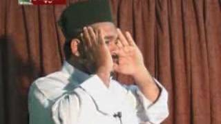 Adhan - Al Hafil Muhiyadeen Abdul Cadar Thowheed