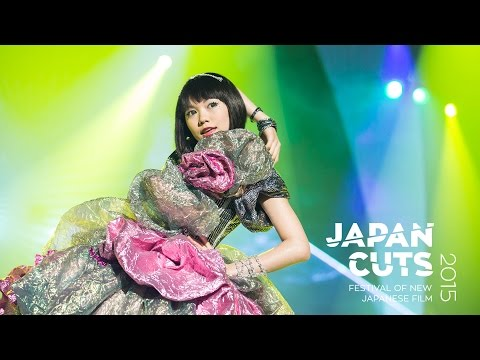 HIBI ROCK: Puke Afro and the Pop Star - Japan Cuts 2015