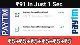 ₹91 Add Money in 1 Sec in Paytm Wallet