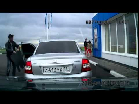DashCam Car Funny Chechen Carpet Cleaning