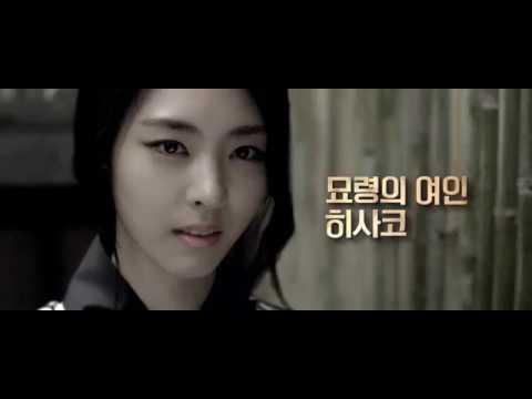 Детектив К: тайна затерянного острова | Joseon myungtamjung: nobui ddal | Трейлер | 2015