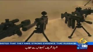 Documentary on POF Wah Cantt - Pakistan Ordnance Factories